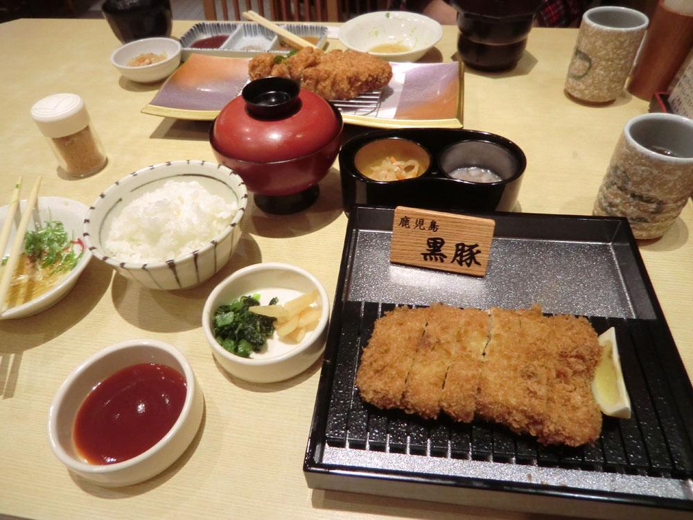 Japanese food Japan