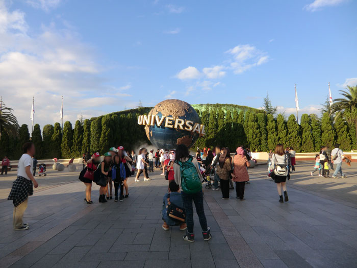 Universal Studio Japan Osaka