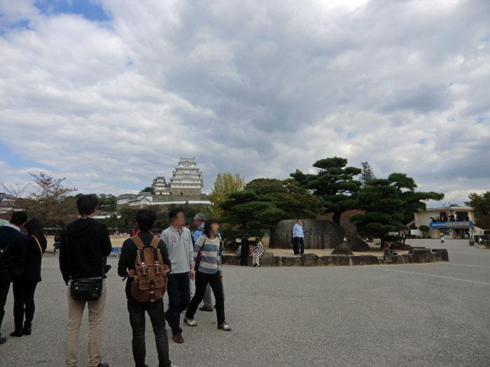 Himeji Japan auswandern