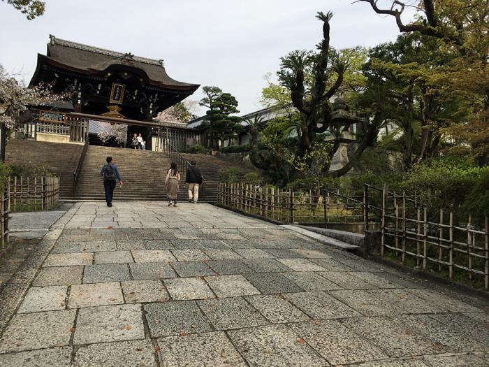 Tempel und japanischer Garten in Kyoto