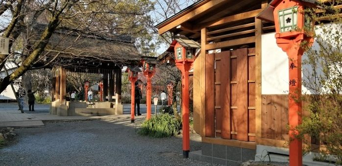 Neuanfang, Kyoto